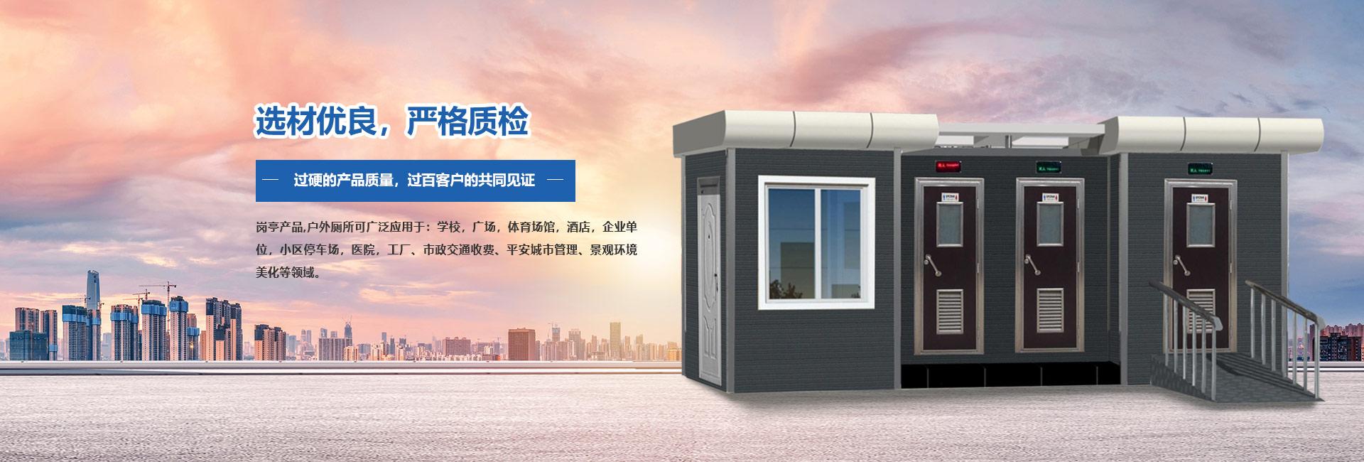 重庆佳际交通设施有限公司