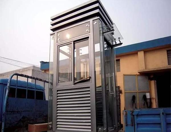 钢结构服务亭