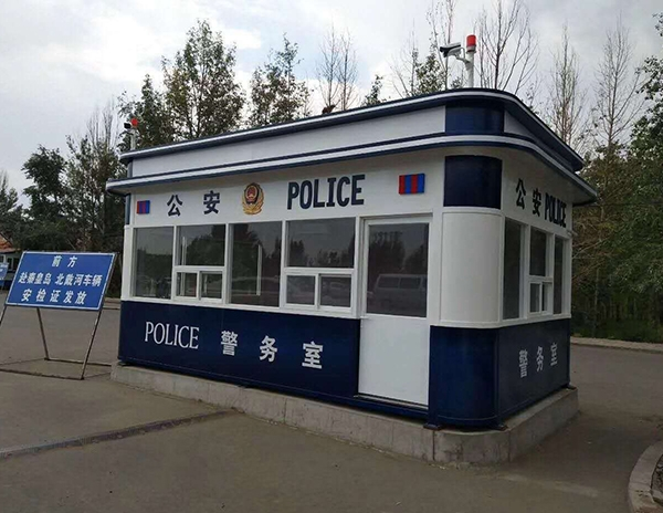 重庆警务岗亭