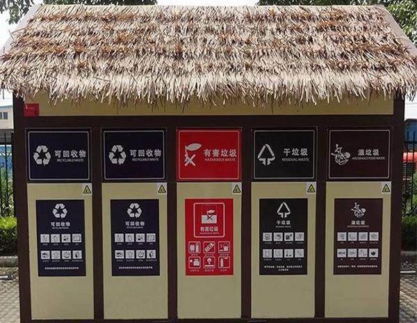 垃圾分类岗亭