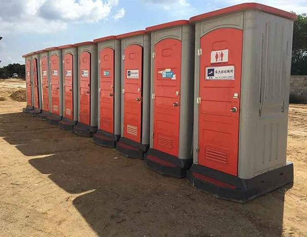 循环水移动公厕
